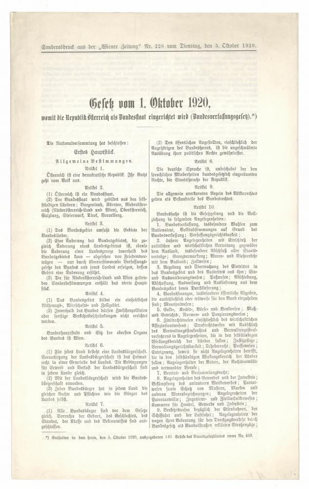Erste Seite des Bundesverfassungsgesetzes vom 1.10.1920, Sonderabdruck der Wiener Zeitung, 5.10.1920